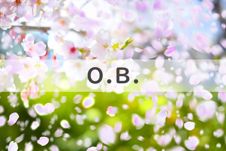 O.B.(BL漫画)のあらすじ・感想ネタバレ!中村明日美子の名作が完結!